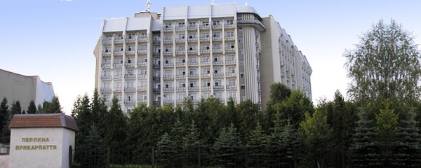 МРЦ Перлина Прикарпаття