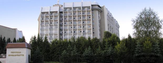 МРЦ Перлина Прикарпатья