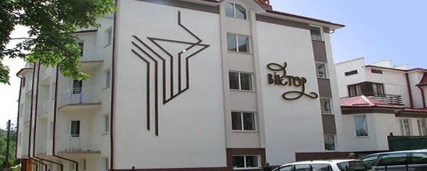 Санаторий Виктор